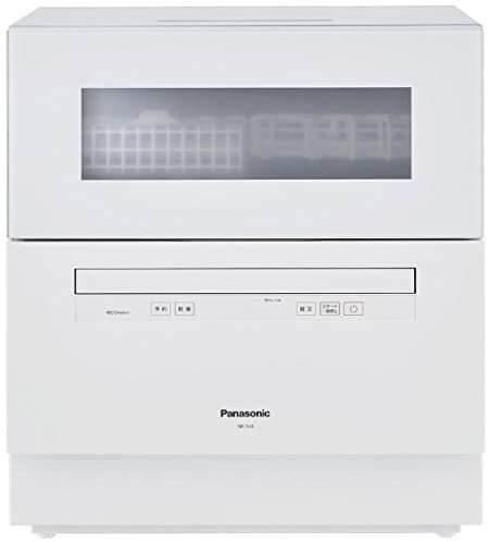 【最新版】生活の質が上がる!おすすめ食洗機8選