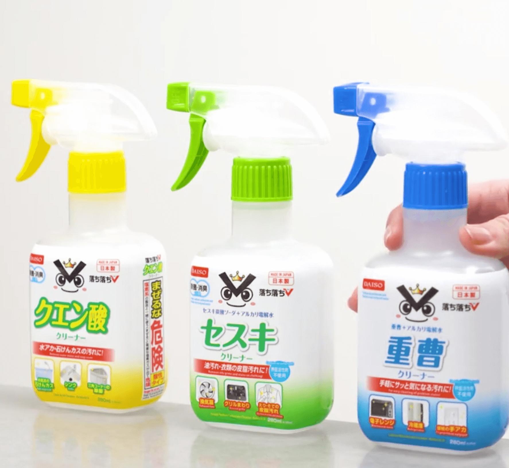 【New Normal Style】おうちの水回り掃除テクニック