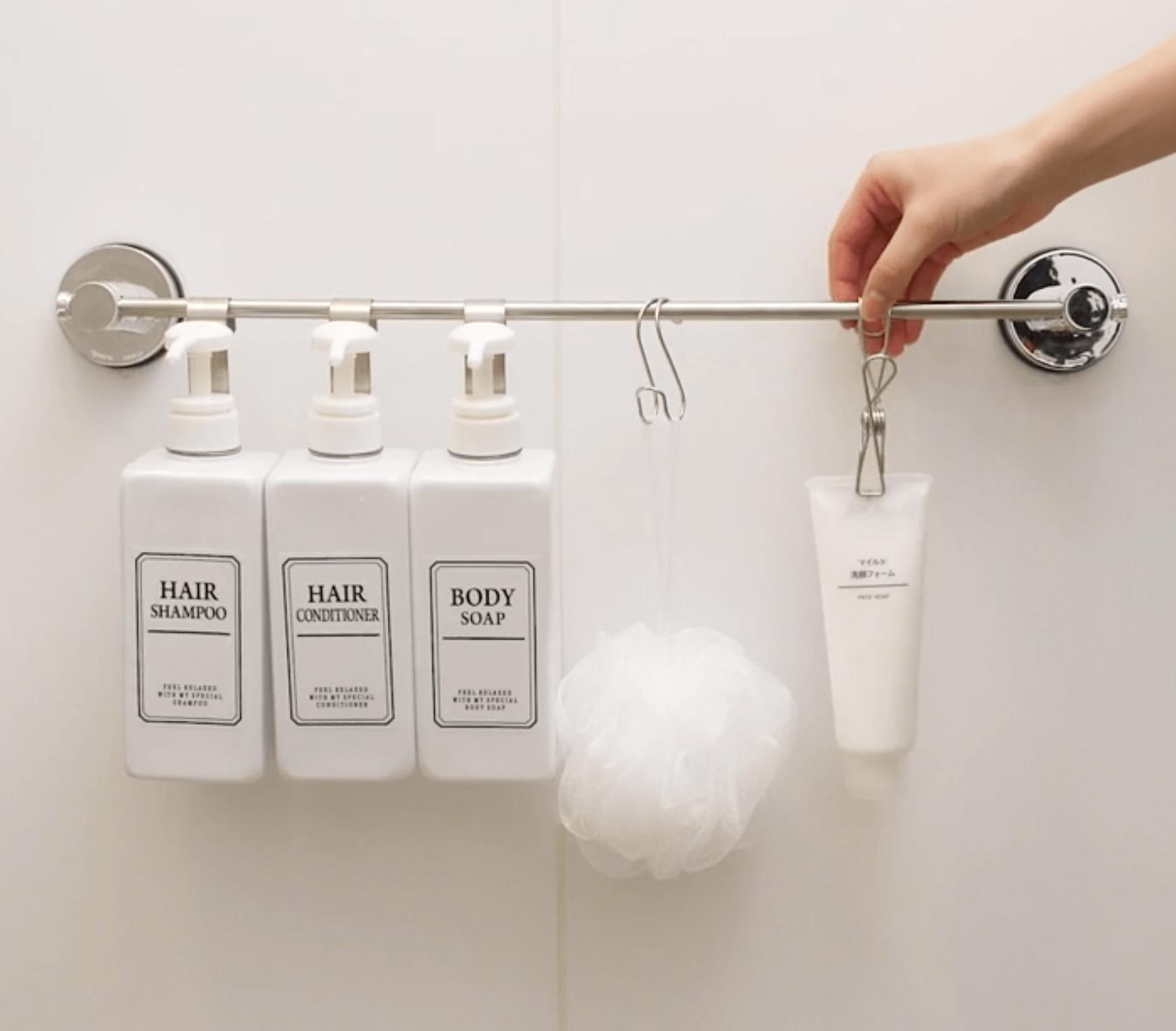 【家族が笑顔になれる空間づくり】お風呂を清潔に保つ収納アイデア特集