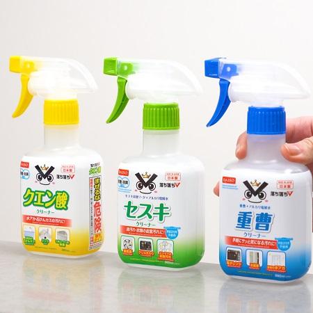 水回り掃除は「3つのアイテム」でOK!定番洗剤使い分けテク