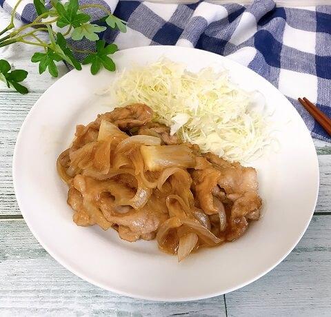 定食屋さんの味をおうちで!簡単「豚肉の生姜焼き」レシピ