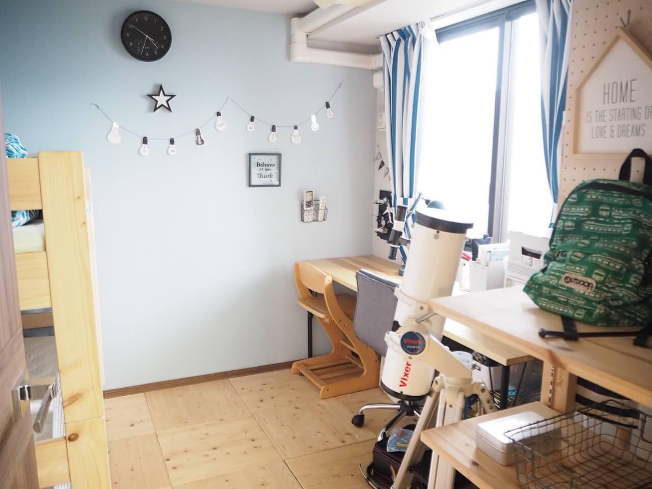 11/12開催【Onnelaオンラインセミナー】~しっくりこない部屋をステキにする!理想のお家づくり~