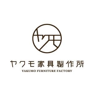 ヤクモ家具製作所株式会社