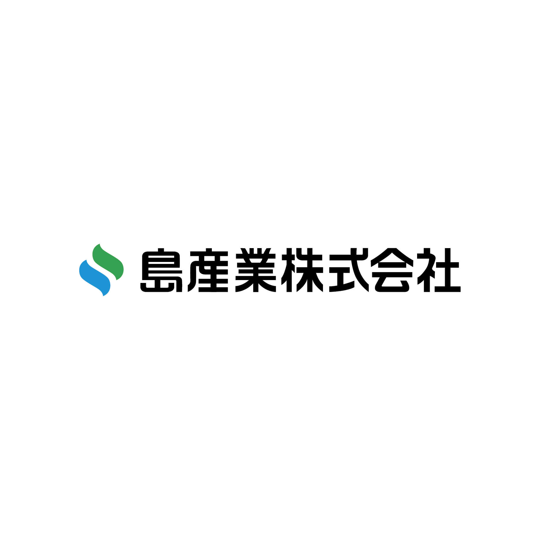 島産業株式会社