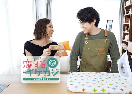 """第35話 """"アノ食材""""でピン札に元通り!?"""