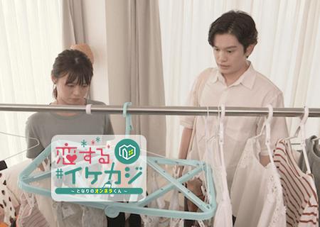 """第39話 """"ピンチ""""が無くて大ピンチ!?"""