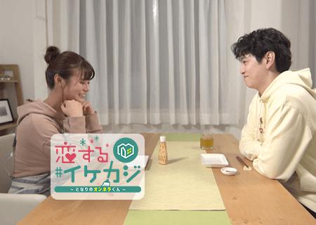 """第44話 いつもの料理をガラッと!""""味変王子""""登場!?"""