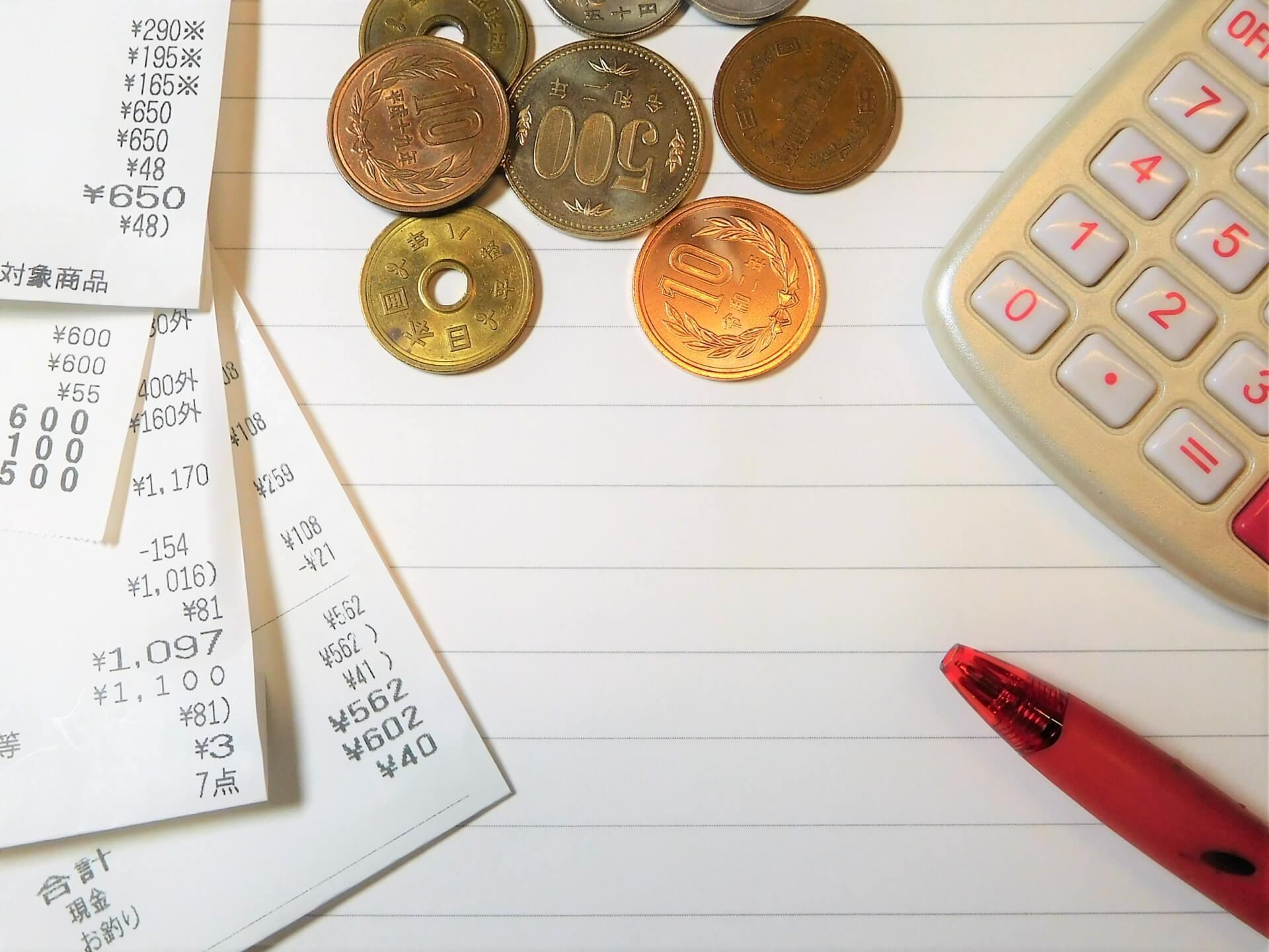主婦が実践できる節約術16選。続けるコツやNG例も